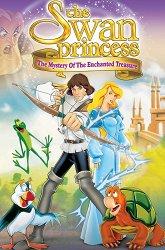 Постер Принцесса-лебедь: Тайна заколдованного королевства