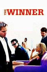 Постер Победитель
