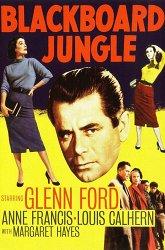 Постер Школьные джунгли