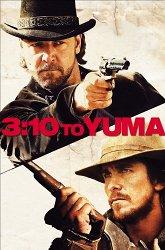 Постер Поезд на Юму