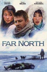 Постер Нереальный север