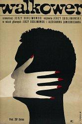 Постер Вальковер