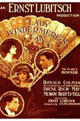 Постер Веер леди Уиндермир
