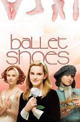 Постер Балетные туфельки