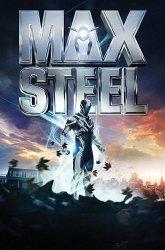 Постер Макс Стил