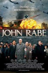Постер Джон Рабе