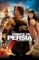 Постер Принц Персии: Пески времени