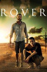 Постер Ровер