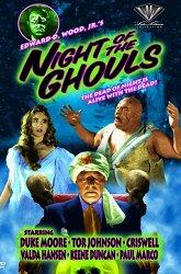 Постер Ночь упырей