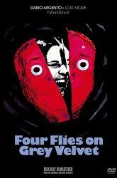Постер Четыре мухи на сером бархате