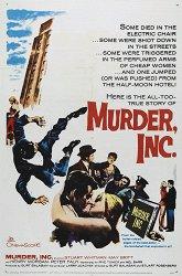 Постер Корпорация «Убийство»