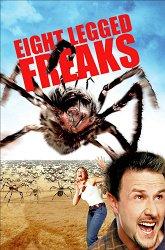 Постер Атака пауков
