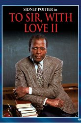 Постер Учителю с любовью