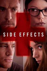 Постер Побочный эффект