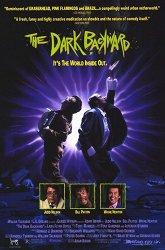 Постер Назад в темноту