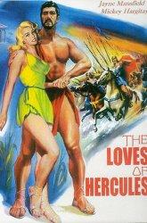 Постер Любовные подвиги Геракла