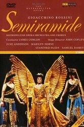 Постер Семирамида