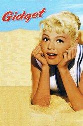 Постер Смазливая девчонка