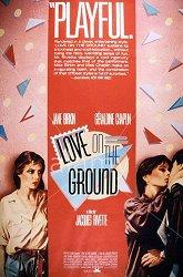 Постер Любовь на траве