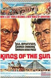 Постер Короли солнца