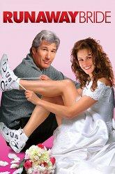Постер Красотка-2: Сбежавшая невеста