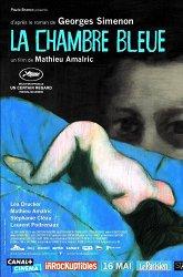 Постер Синяя комната