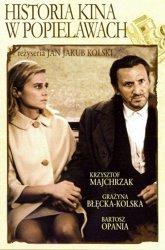 Постер История кино в Попелявах