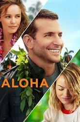 Постер Aloha