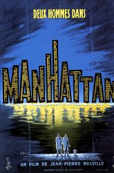 Постер Двое на Манхэттене
