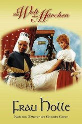 Постер Госпожа Метелица
