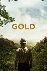 Постер Золото