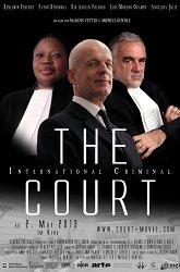 Постер Суд