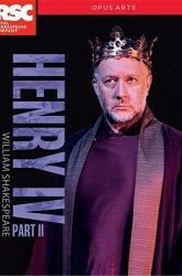 Постер Генрих IV. Часть 2