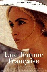 Постер Французская женщина