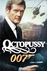 Постер Осьминожка