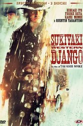 Постер Сукияки вестерн Джанго