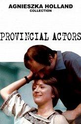 Постер Провинциальные актеры