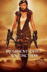 Постер Обитель зла-3: Вымирание