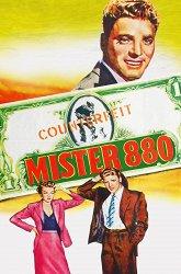 Постер Мистер 880