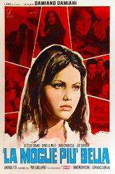 Постер Самая красивая жена