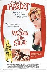Постер Женщина и паяц