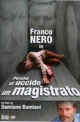 Постер Почему убивают судей