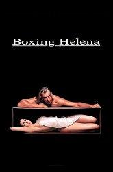 Постер Елена в ящике