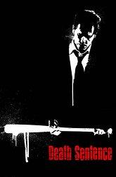 Постер Смертный приговор