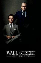 Постер Уолл-стрит. Деньги не спят