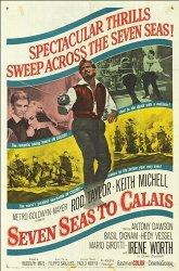 Постер Семь морей до Кале