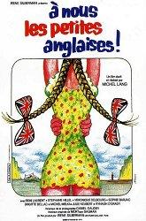 Постер К нам, маленькие англичанки!