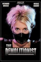Постер Разрушительница