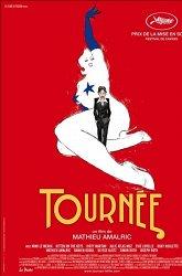 Постер Турне