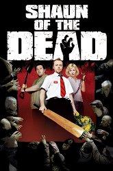 Постер Зомби по имени Шон